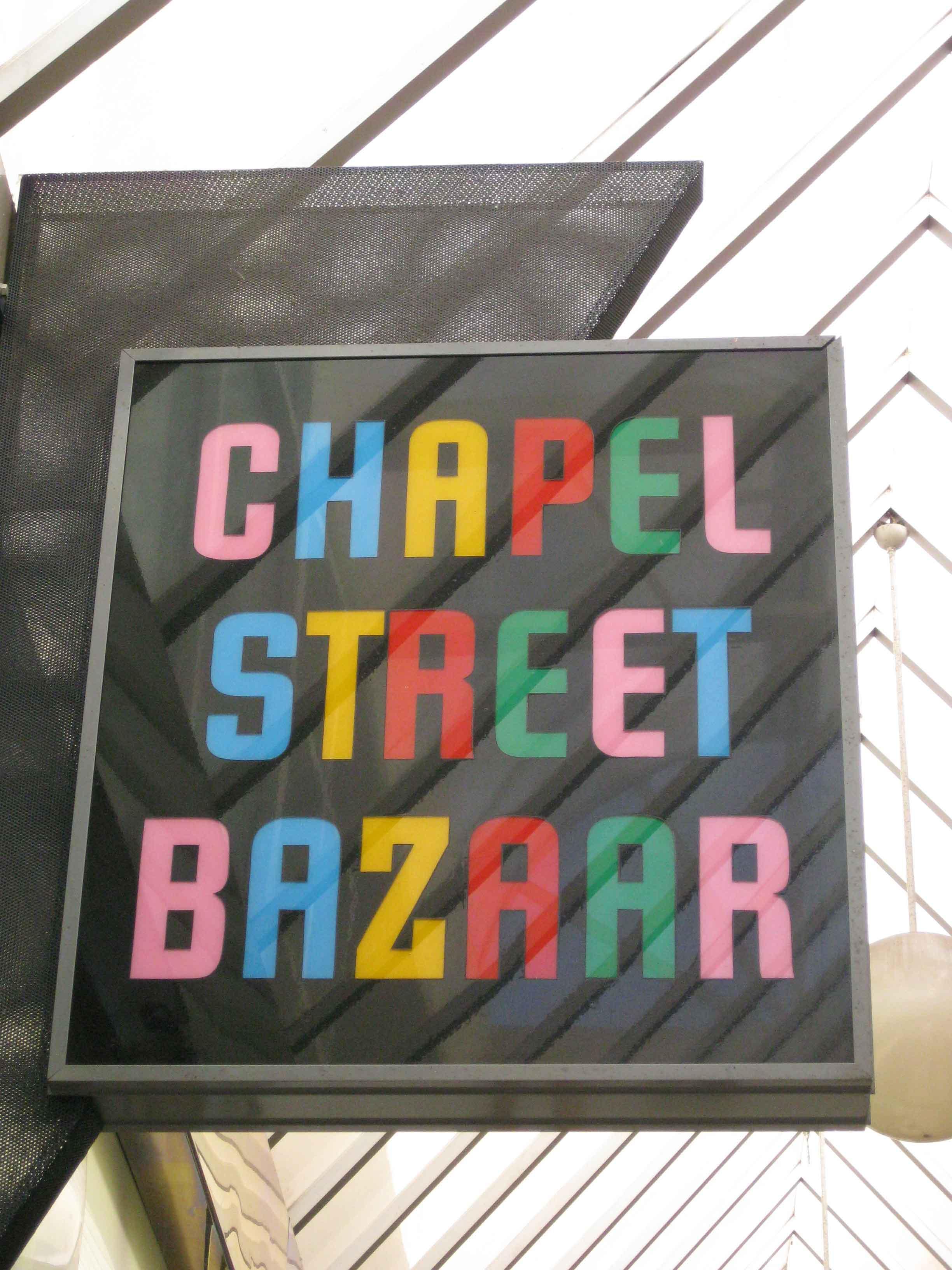 chapel street bazaar melbourne find. Black Bedroom Furniture Sets. Home Design Ideas